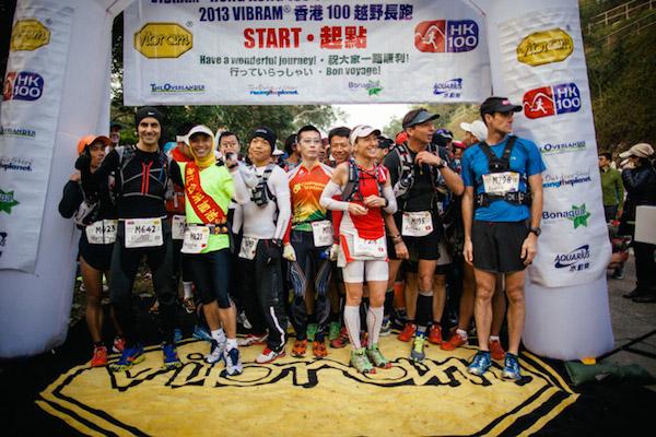 Vibram Honk Kong 100 2014