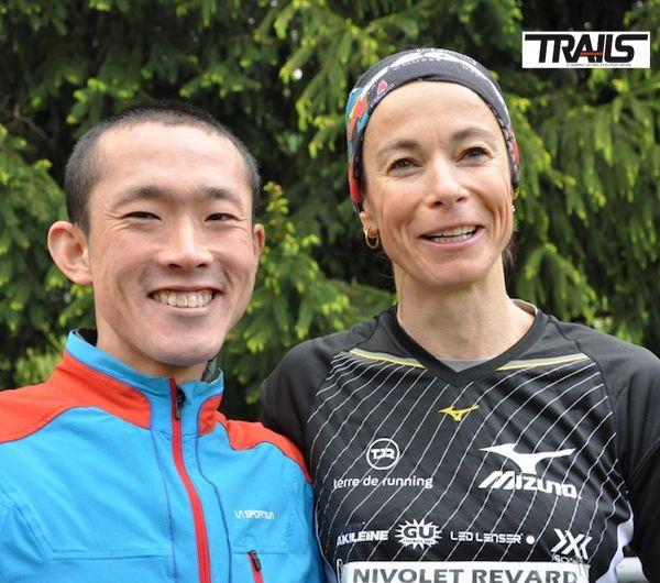YOSHIHITO KONDO et STEPHANIE DUC