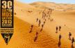 30EME Marathon des Sables 2015