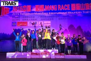 Maxi Race Yangshuo 2015 - Fred Bousseau - podiums 2015