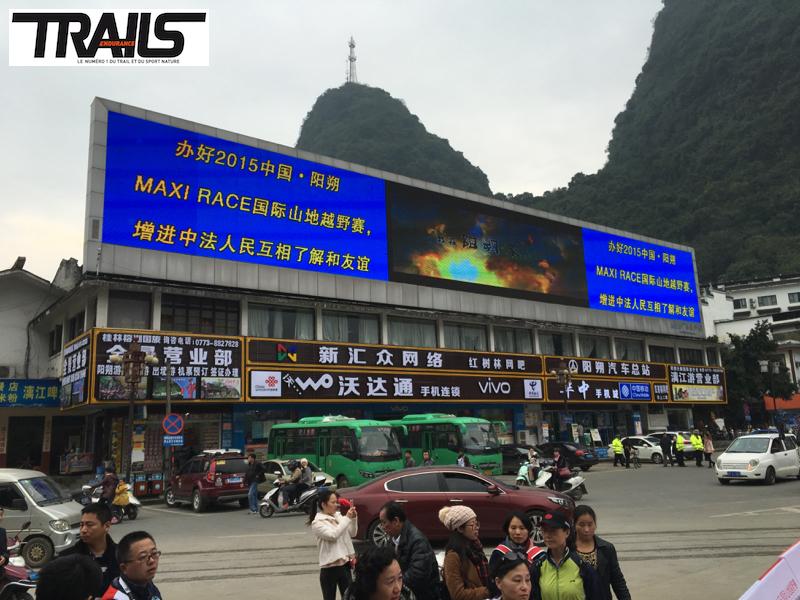 Maxi Race Yangshuo 2015 - Fred Bousseau - 3 sur 32