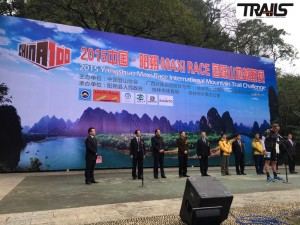 Maxi Race Yangshuo 2015 - Fred Bousseau - 7 sur 32