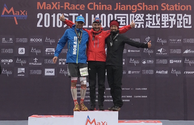 Maxi Race China 2016