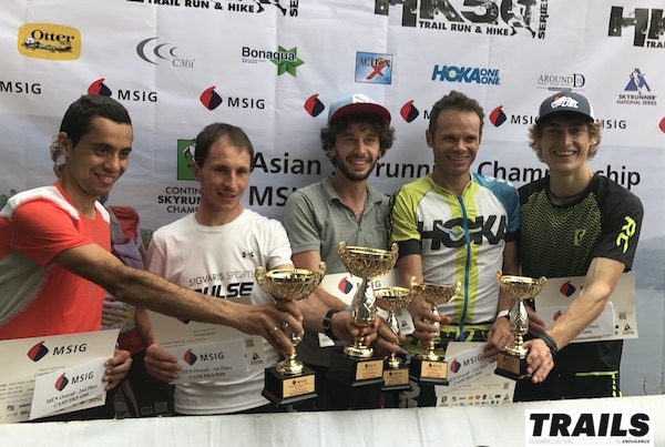 Hong Kong Lantau 50K - podium hommes