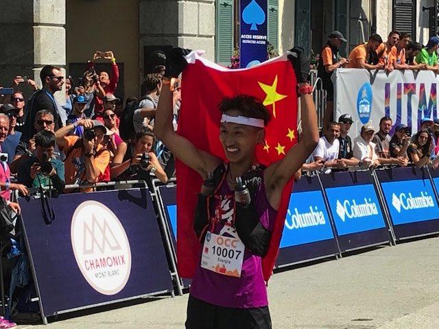 UTMB 2018 - CCC - Erenjia Jia vainqueur