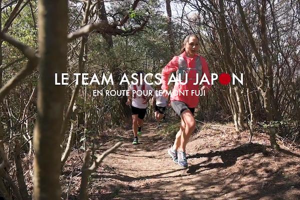 Team Asics Trail, en route pour le Mt Fuji