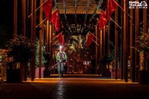 Panda Trail by UTMB 2020