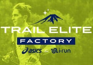Trail Elite Factory Asics et irun - Trails Endurance Mag