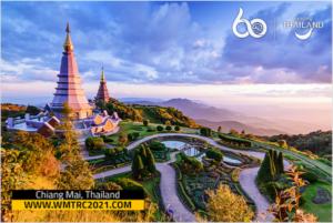 Championnats du monde de trail et montagne 2021 en Thailande